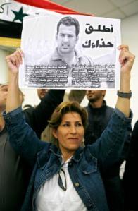 Mideast Lebanon Iraq Bush
