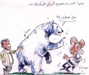 caricature_copy188