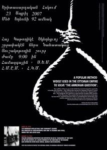 armenian-genocide-2007