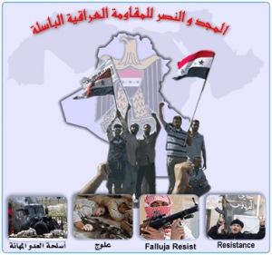 iraqbasrah
