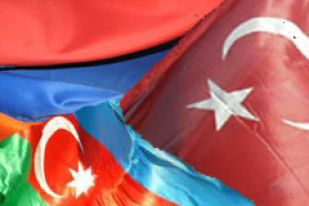 armenian frienship flag