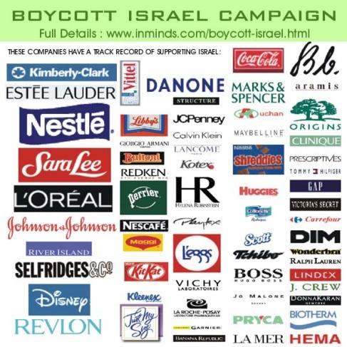 israel boycott card28