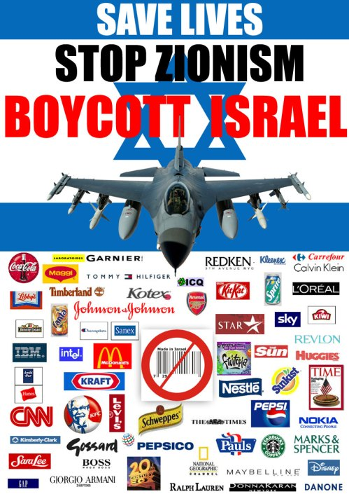 boycott-israell